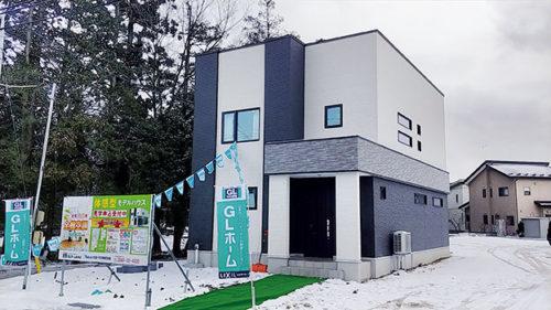 「エアコン1台で全館冷暖房 YUCACOの家」体感型モデルハウスグランドオープン!