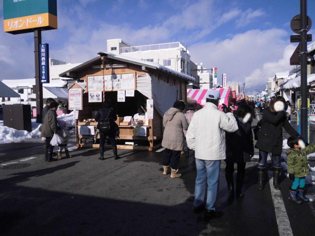 喜多方市で小荒井初市がおこなわれました