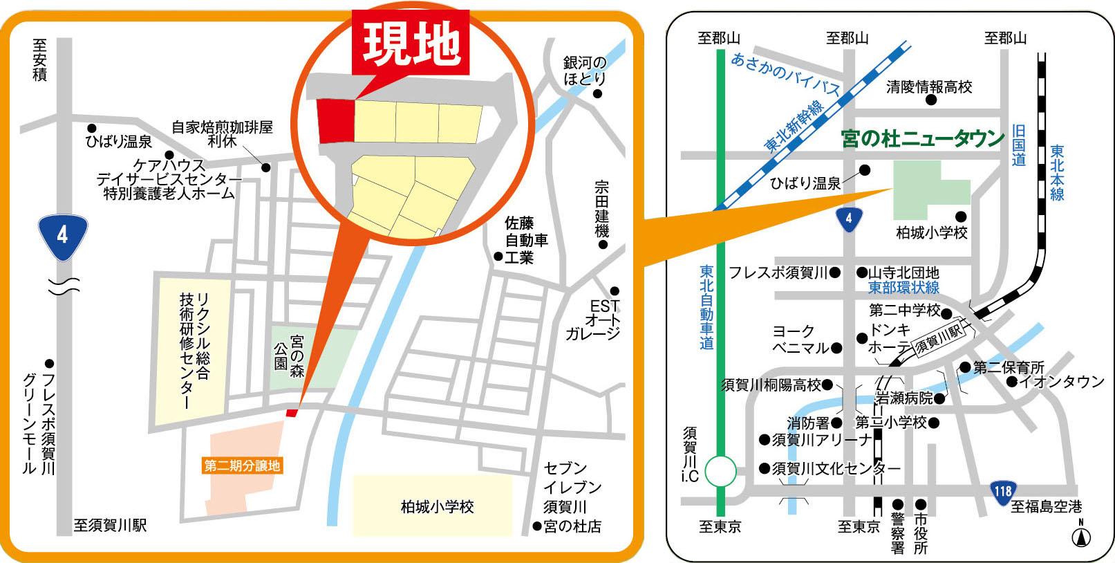 須賀川 市 コロナ