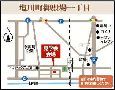 【会津】9/3・4 お客様の家完成見学会開催!