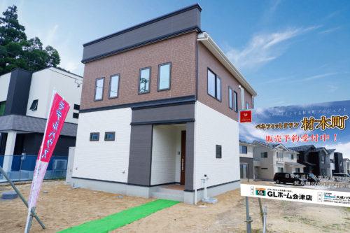 会津若松市材木町 全館空調モデルハウス販売会