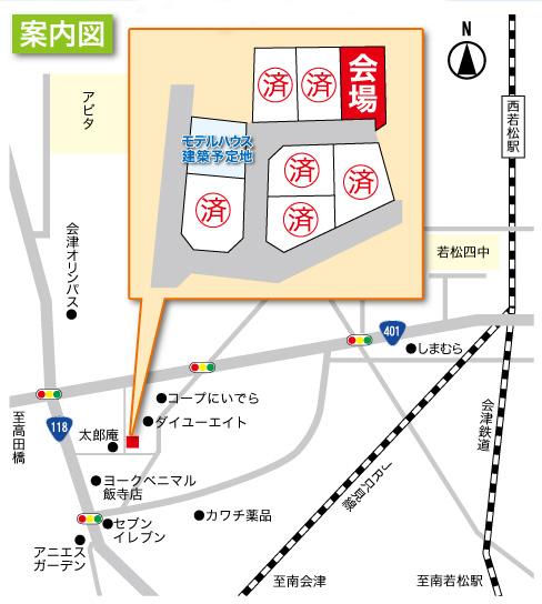 【会津】飯寺村西 お客様の家完成見学会
